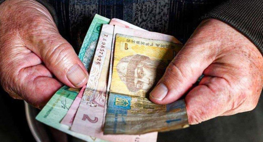 Скільки в Україні у грудні спрямували на пенсії