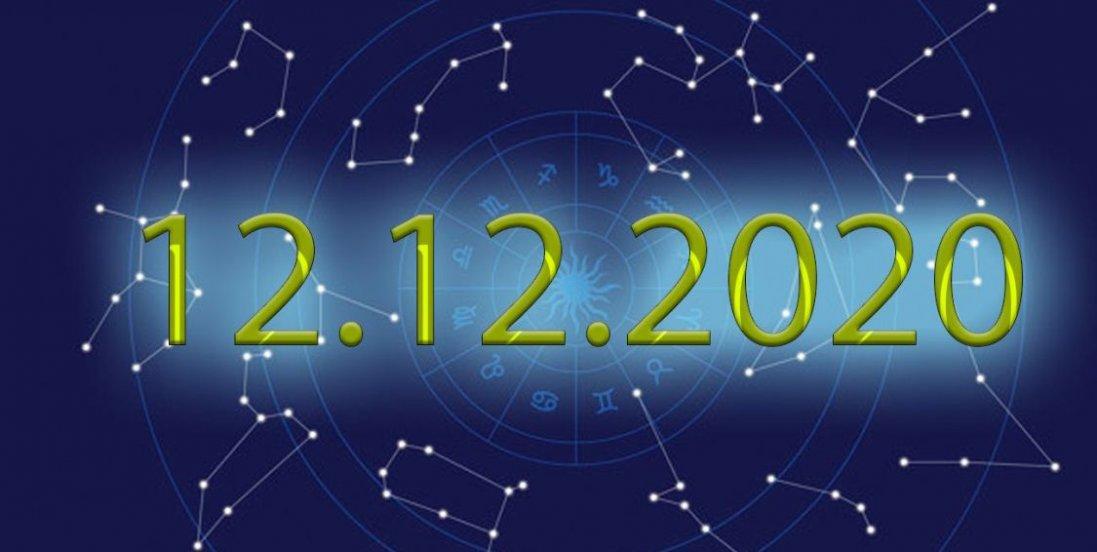 12.12.2020: як правильно загадати бажання цієї дзеркальної дати