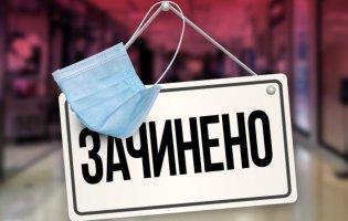 Хто отримає  по 8 тисяч гривень до локдауну: куди і як  писати  заявки