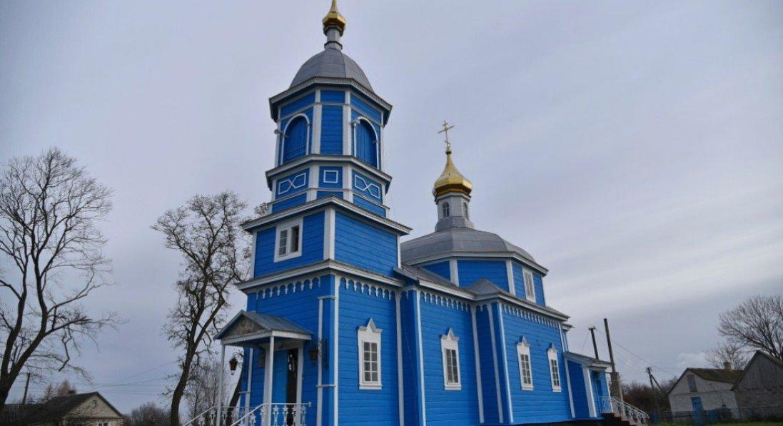 Старовинна церква – під покровом аж п'ятьох Миколаїв