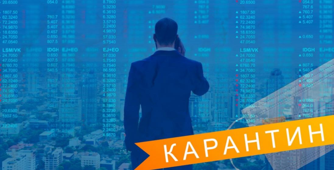 Політичний прогноз на 2021 рік: Україна долатиме кризу