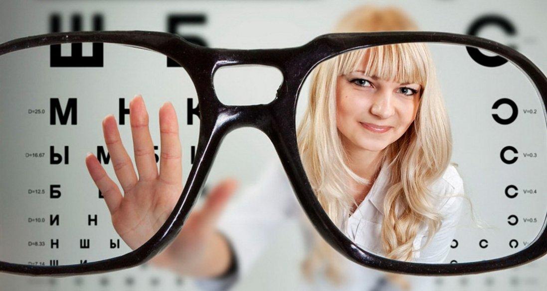 Які окуляри для зору модні в 2021 році