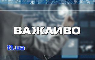 Що з 1 січня зміниться в школах України