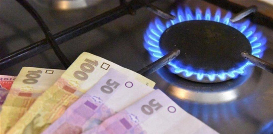 В Україні «Нафтогаз» підвищив ціну на газ для  клієнтів