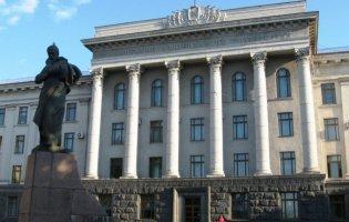 Волинський університет продовжить працювати дистанційно