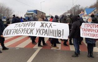 Волинська обласна і Луцька міська ради збираються на сесії через «тарифний геноцид»