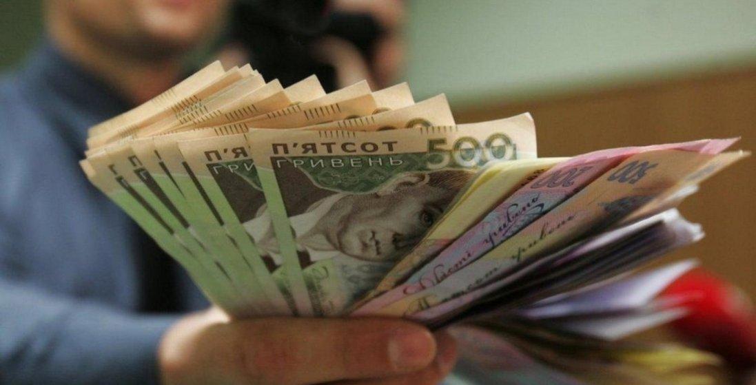 Компенсація 8 000 грн: скільки людей просили і скільки отримали