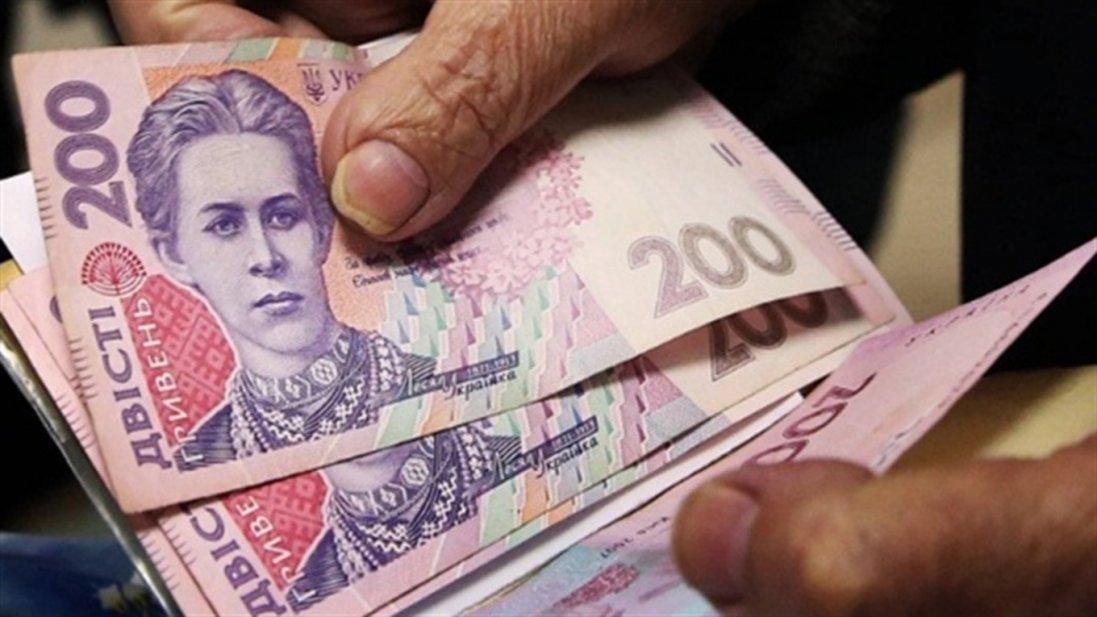 Скільки пенсіонерів в Україні отримують понад 10 000