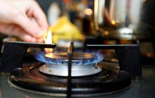 В Україні встановлять граничну ціну на газ: деталі