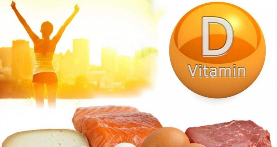 Коли найкраще приймати вітамін D