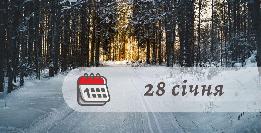 28 січня: яке сьогодні свято