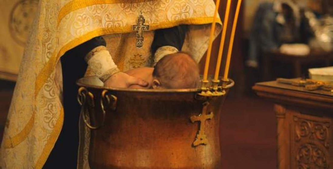 У Румунії під час хрещення священник випадково втопив дитину