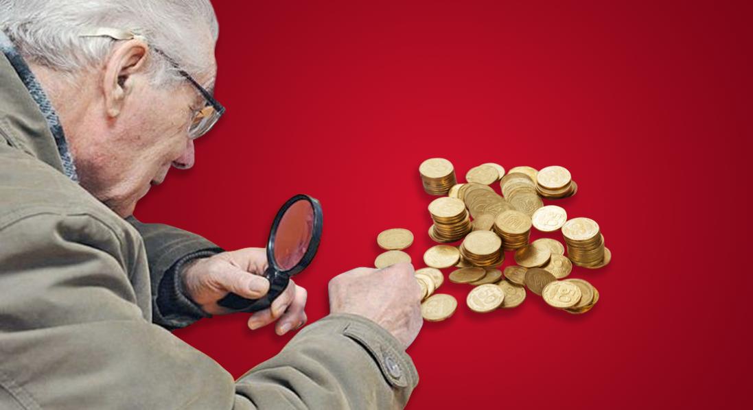 Накопичувальна пенсія: коли запровадять