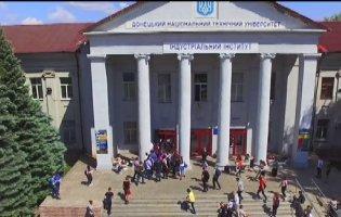 Росія видала акредитацію вишу підконтрольному бойовикам з ОРДО