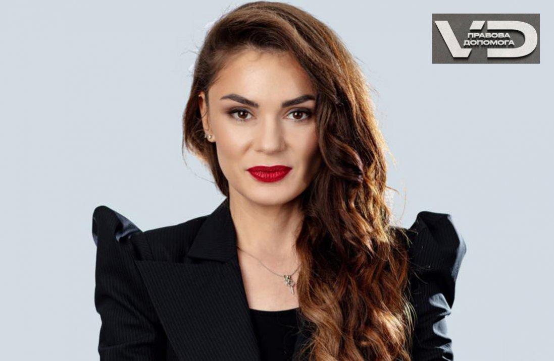 Юристка Вікторія Доманська створює відеокурс про правову допомогу жінкам