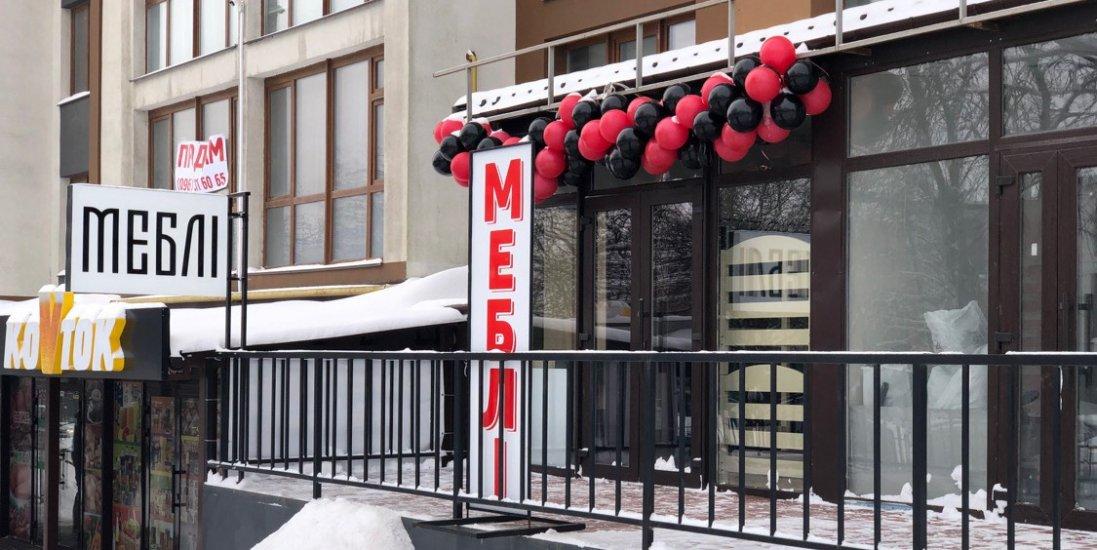 У Рівному відкрився новий магазин меблів: якісні товари та приємні акції та знижки