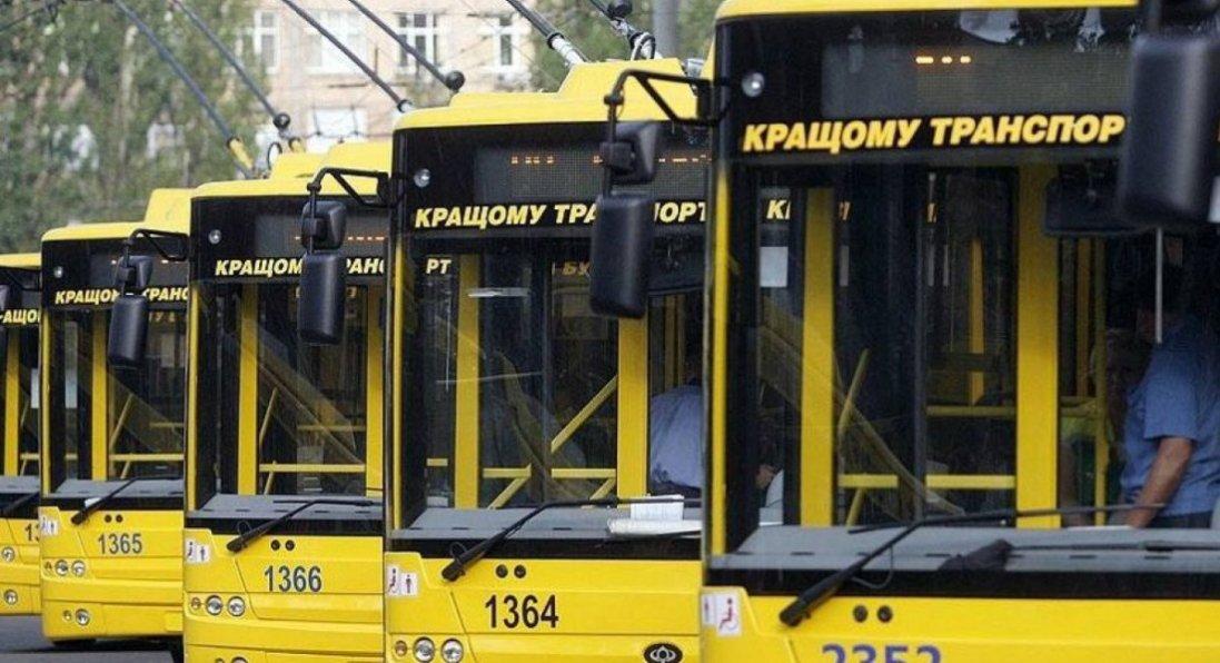 У Київській області підняли ціни на проїзд