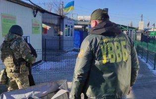 З окупованої частини Луганщини хотіли провезти контрабанду