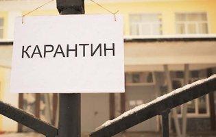 В Україні повернули адаптивний карантин: яких змін слід очікувати
