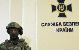 У Харкові СБУ спіймала агента Генштабу ЗС Росії