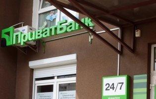 Трьох колишніх топменеджерів ПриватБанку підозрюють у розтраті 137 мільйонів гривень