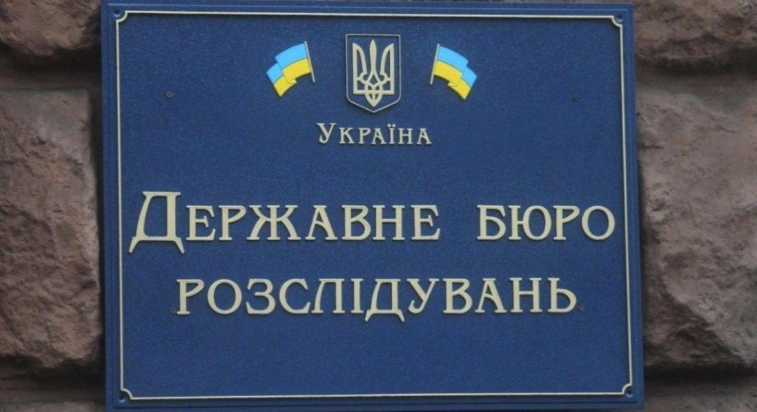 У ДБР спіймали податківців, які викрали  понад 3 млн грн з держбюджету
