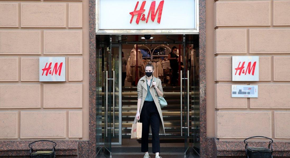 У Харкові буде перший магазин H&M