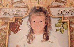 Шукали чотири дні: на Херсонщині знайшли мертвою школярку