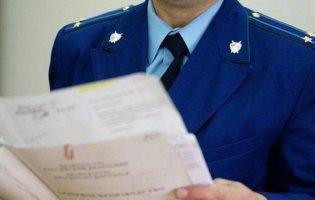 В Україні почав роботу новий вид прокуратури
