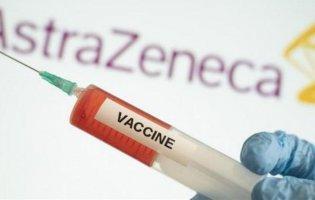 Чому після вакцинації ASTRAZENECA утворюються тромби, - пояснили вчені