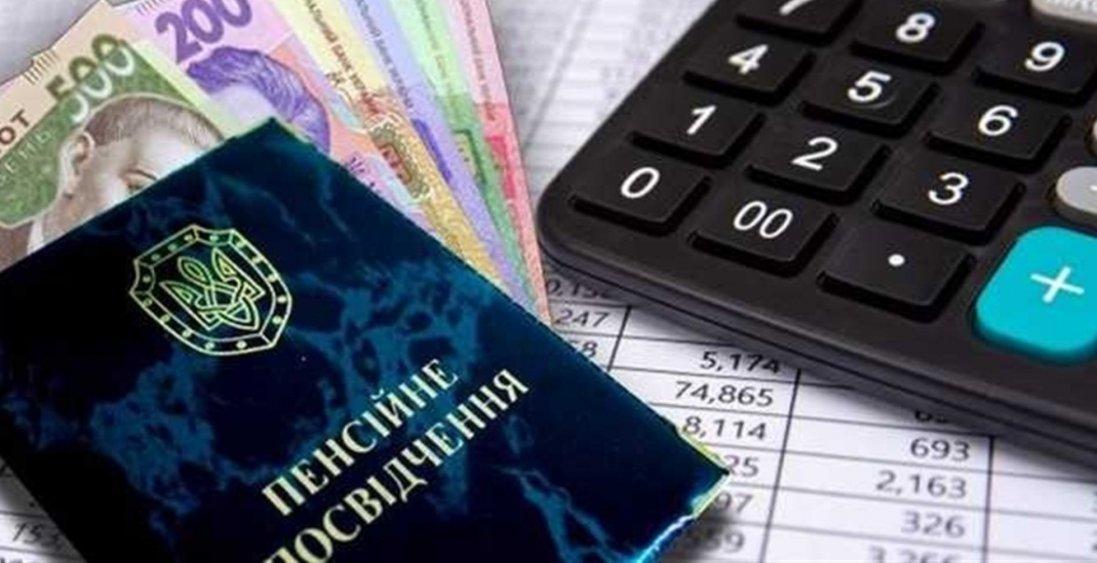 В кого в Україні пенсія зросте на 1650 гривень