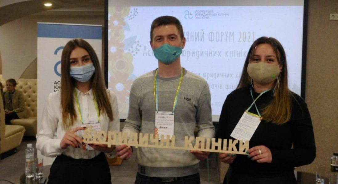 Юридична клініка ЛНТУ «Veritas» увійшла до Асоціації юридичних клінік України
