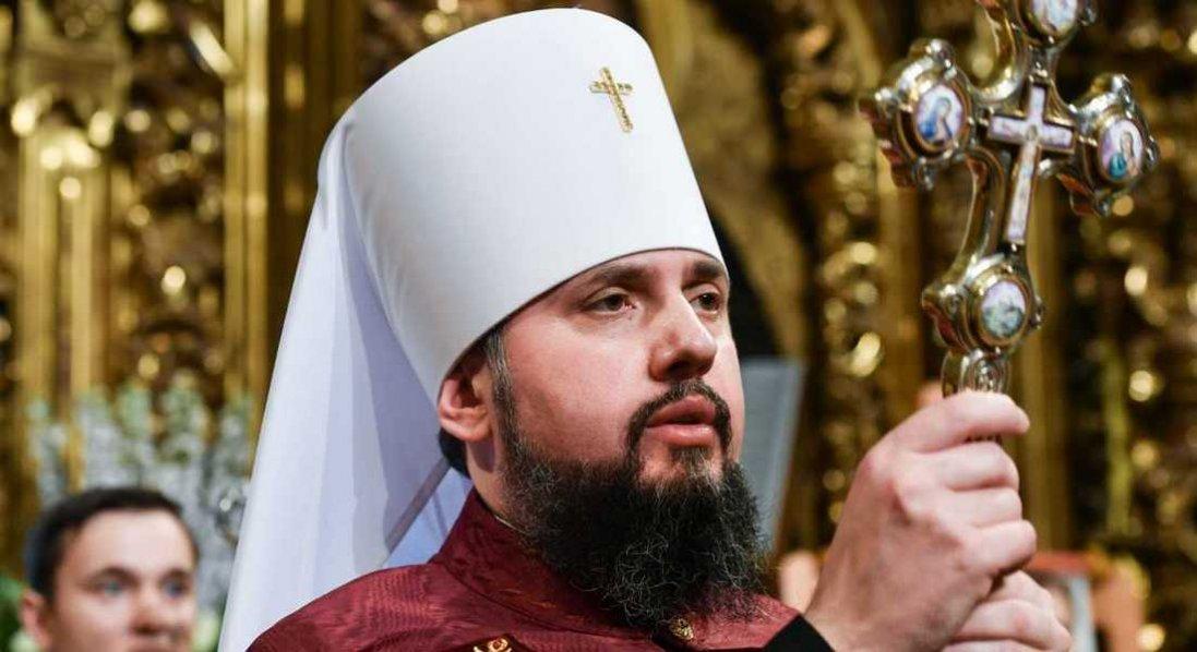 У храмі УПЦ МП проголосили «анафему» Епіфанію