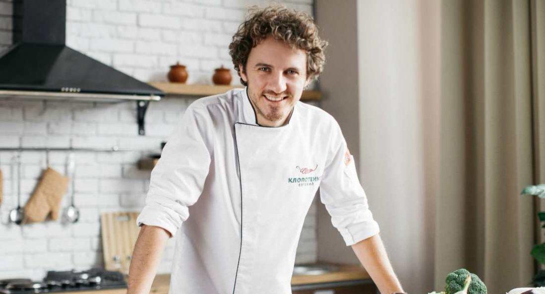 Кулінар Євген Клопотенко – про конфузи з варенням, нещасливу любов і секрети зваблення