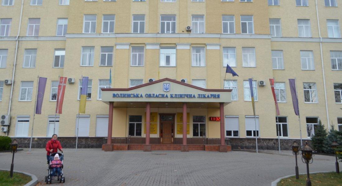 У Луцьку в лікарні робитимуть операції з пересадки органів