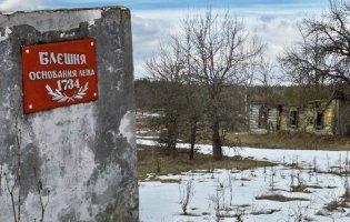 У селі на Чернігівщині помер останній житель