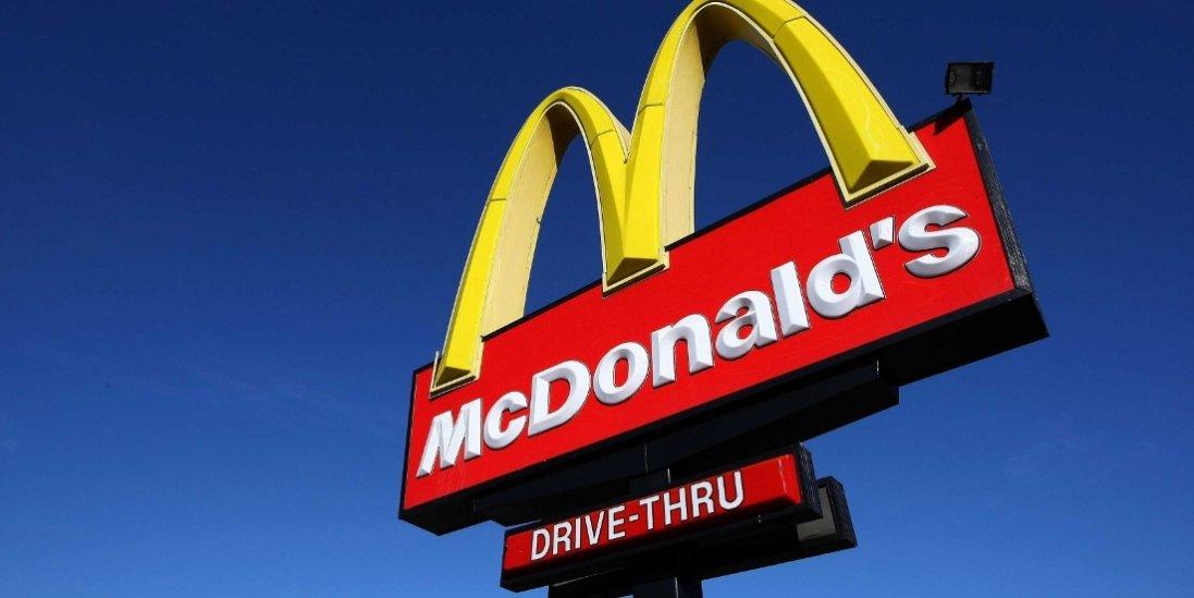 У Луцьку та ще трьох містах вперше відкриють «МакДональдз»