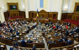 «Червоні» зони в Україні: ВРУ підтримала виплати допомоги бізнесу
