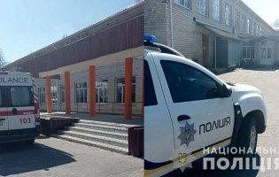 У  Полтавській області вшколі померла дитина