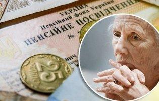 ВУкраїні почали перерахунок пенсій працюючим пенсіонерам