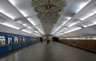 Як у Києві працюватиме метро з 5 квітня