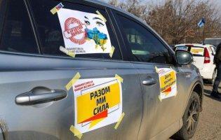 У двох містах України мітингують підприємці. Чому?