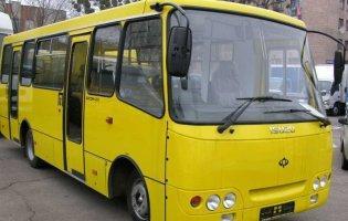 У Києві на 16 маршрутах збільшили вартість проїзду