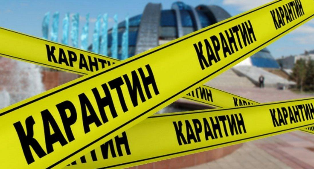 В Україні ще дві області переходять у «червону» зону карантину