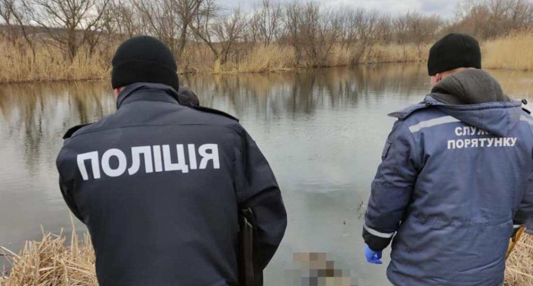 У Луганській області знайшли тіло дитини: його шукали кілька місяців