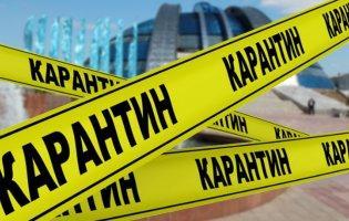 В Україні ще одна область потрапила в «червону» зону