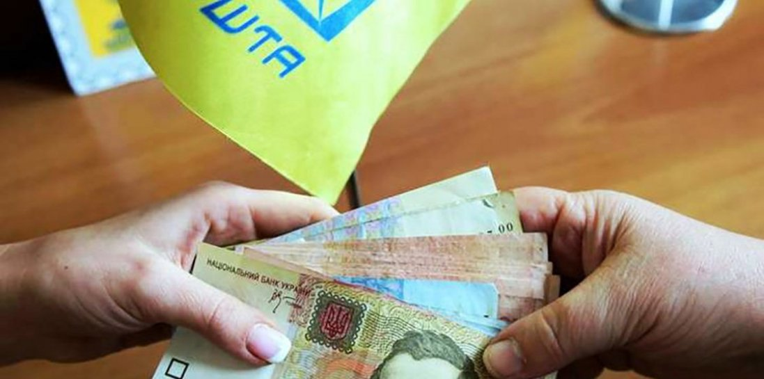 Як в Україні зміниться порядок виплати та доставка пенсій і соцвиплат