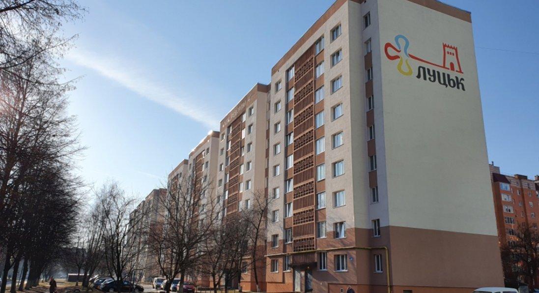 На опаленні будинку зекономили 3600000 гривень!