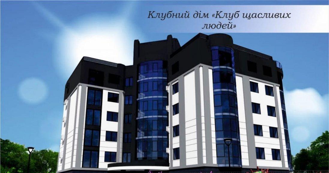 Не відкладайте мрію стати власником ідеальної квартири у ЖК «Клубний дім» у Луцьку!