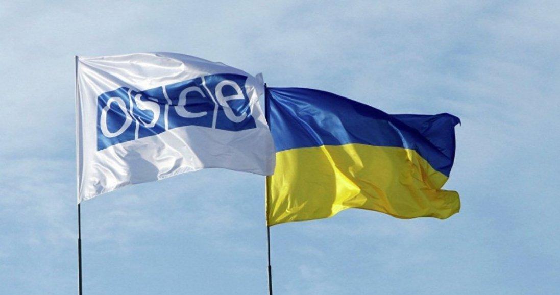 Україна ініціювала засідання ОБСЄ